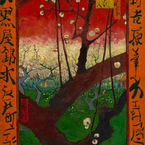 Van Gogh Giclée, Flowering Plum Orchard (after Hiroshige)