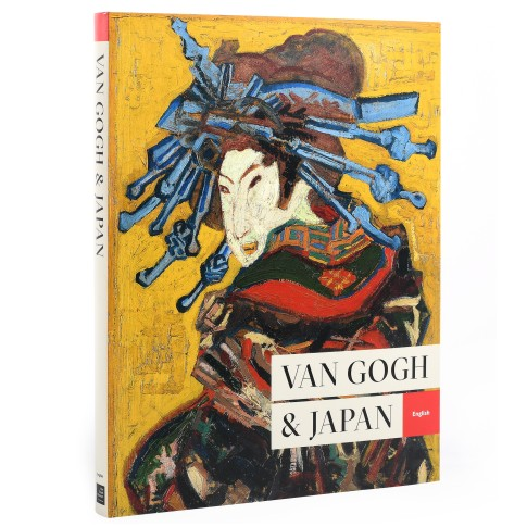 Catalogue Van Gogh & Japan