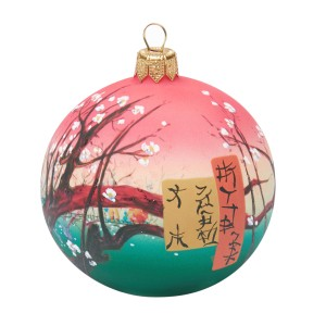 Van Gogh Glitter Bauble Plum Tree