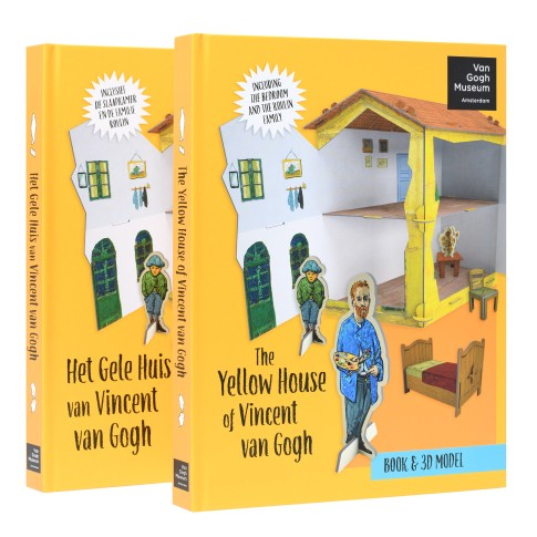 Van Gogh 3D model The Yellow House (The Street)