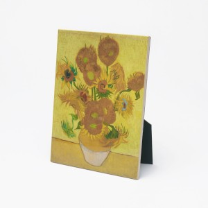 Van Gogh Tile Sunflowers